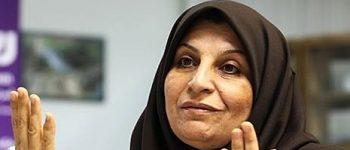 افسردگی در انتظار مجردها ، هشدار نسبت به زیاد کردن تجرد قطعی دختران در ایران