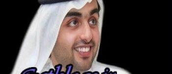 پناهندگی شاهزاده اماراتی به قطر / روزنامه آمریکایی